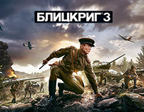 BLITZKRIEG 3 • OFFICIAL RU GAME ART