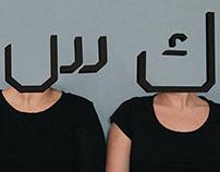 KIRSEH | ARABIC FONT