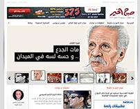 Sabah el Kheir Magazine