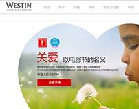 webdesign for Westin