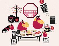 Cuckoo Chinese New Year Greeting