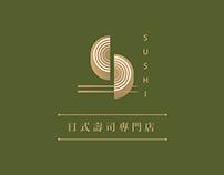 日式壽司專門店 | SUSHI STORE