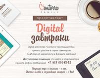 Digital breakfast in Sochi
