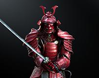 Ryobi Samurai