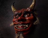 UMA Máscaras (El Diablo)