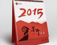 Firefox desk calendar