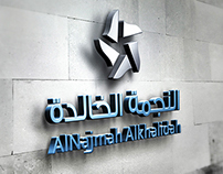 AlNajmah AlKhalidah (Eternal Star) | Maintenance Co.