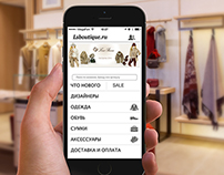 Luxury Store Mobile Application