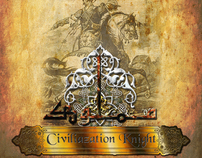 Mamlouk civilization Knight