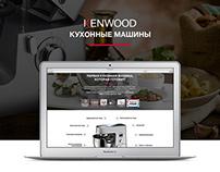 Kenwood Kitchen Machines
