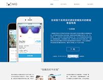 公司网站 Company Web site