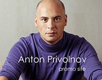Promo Site for Anton Privolnov