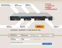 Servermarkt.ru website (2010)