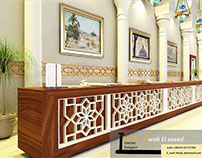 modern Islamic furniture with details presentation