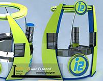 i2 kiosk and interior