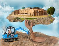 حفر أساسات بناء المسجد الاقصى بالقدس Digging the foun