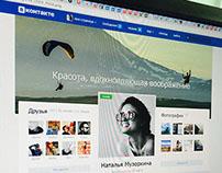 vk.com redesign