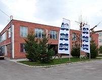 NOLL Production, Catalogue 2014, Ferizaj