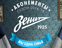 FC Zenit // Season tickets campaign 2014/15
