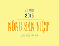 Calendar 2015 Nong San Viet
