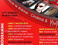 5èmes journées cinématographiques de Safi