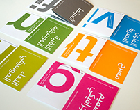 Department of the arts brochures, AUC
