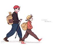 Take a walk...