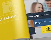 Arboom Marketing Kit