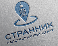 Pilgrimage center «Strannik» logo&website