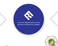 bin Rafea logo branding