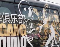 hiphop car project