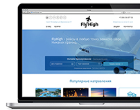 FlyHigh site / Landing / Onepage site