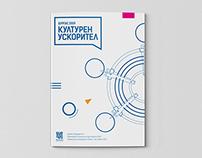 Burgas 2019 Cultural Collider