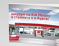 Kia Catalogue