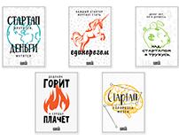 Startup Ukraine Postcards