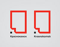 Krasnokamsk. Regional branding and logo of the city