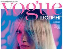 Vogue Ukraine dec/2014