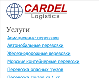 Cardel logistics 2010