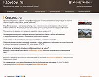 My first website 2008