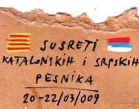 Meetings of Catalan & Serbian Poets