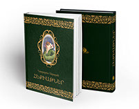 Book Cover/ Fairy Tales