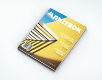 Arkiteck Magazine