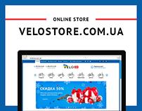 Velostore.com.ua — online store