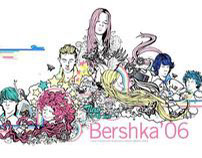 Bershka summer'06 website