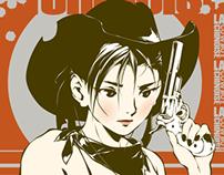 La Cowboy Chinoise