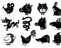 十二生肖 sticker