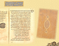 old book called in Arabic (Maktota)
