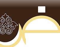 اليوم العالمي للغة العربية UN Arabic Language Day