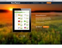Promo site. MiniMarket