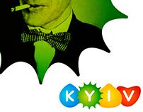 K Y I V city logo